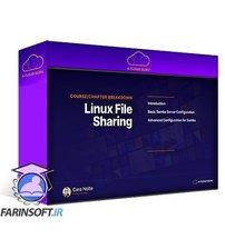دانلود A Cloud Guru Linux File Sharing