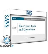 دانلود Sans SEC450 Blue Team Fundamentals Security Operations and Analysis