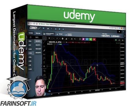 دانلود Udemy Bitcoin & Cryptocurrency Trading 2021: Achieve Wins Daily!