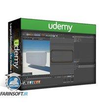دانلود Udemy Complete course of making 3D motion graphics in Cinema4D