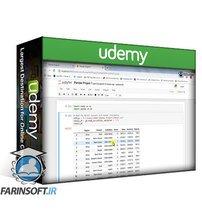 دانلود Udemy Data Management for Retail Dataset using Python and Pandas