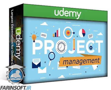 دانلود Udemy Express Dive Into Project Management