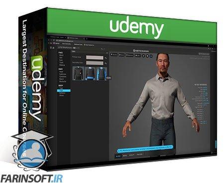دانلود Udemy How to create a movie in Unreal Engine 4 using Metahuman