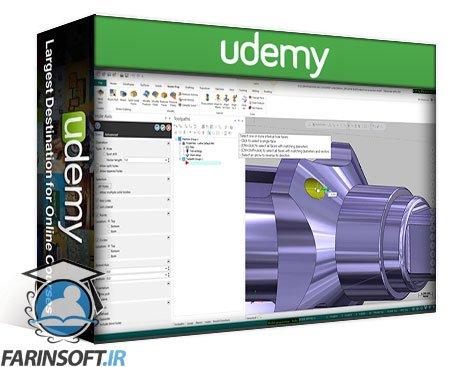 دانلود Udemy Mastercam 2021 (CAD+CAM) Basic to Professional level course