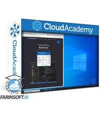 دانلود Cloud Academy Introduction to C#
