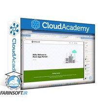 دانلود Cloud Academy Introduction to Microsoft Power Apps