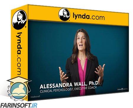 دانلود lynda Articulating Your Value