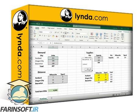 دانلود lynda Excel Supply Chain Analysis: Managing Simulations Using VBA