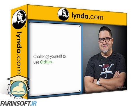 دانلود lynda GitHub Code Challenges