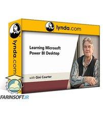 دانلود lynda Learning Microsoft Power BI Desktop