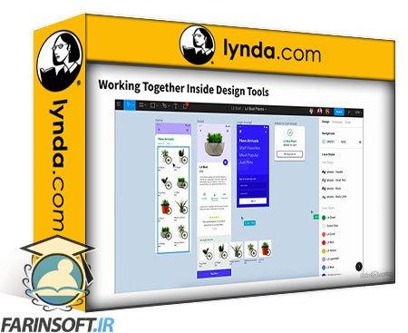 دانلود lynda UX DesignOps: Working with Developers
