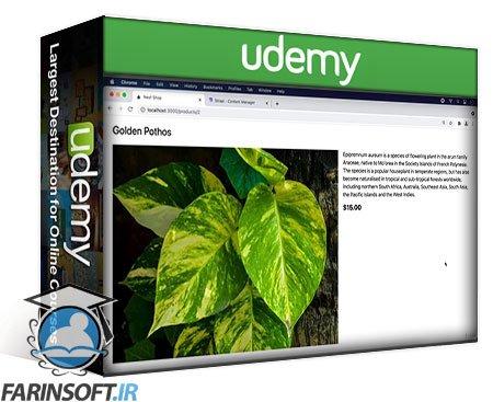 دانلود Udemy Next.js by Example