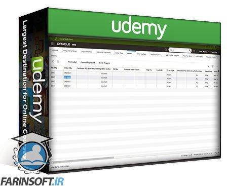 دانلود Udemy Oracle WMS Cloud Complete Video Tutorial