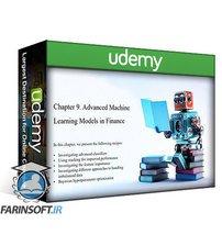 دانلود Udemy Python & Machine Learning for Financial Analysis