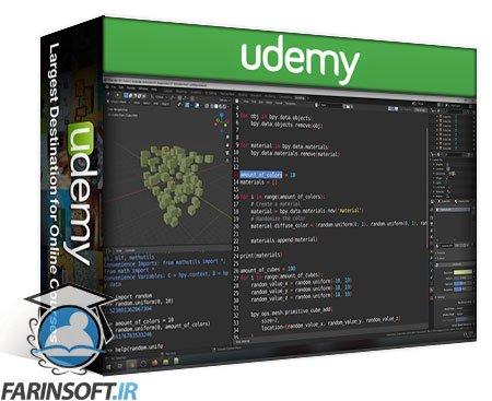 دانلود Udemy Python Scripting for Blender Introduction
