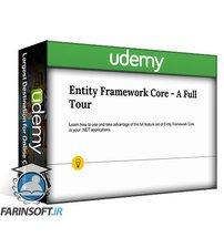 دانلود Udemy Entity Framework Core – A Full Tour (.NET 5 and up)