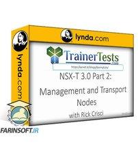 دانلود lynda VMware NSX-T 3.0 Essential Training: 02 Management and Transport Nodes
