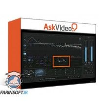 دانلود آموزش AskVideo Ozone 7 201 12 Essential Mastering Tips