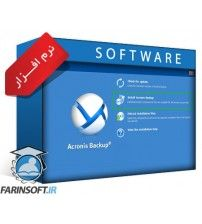 دانلود نرم افزار تهیه بکاپ Acronis Backup Advanced Workstation / Server 11.7.44421 + BootCD