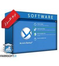 نرم افزار تهیه بکاپ Acronis Backup Advanced Workstation / Server 11.7.44421 + BootCD
