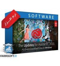 دانلود نرم افزارهای Adobe CC – بروزرسانی تا 2016