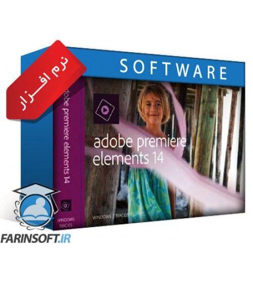 نرم افزار Adobe Premiere Elements 14 – برنامه ویرایش فایلهای ویدیویی