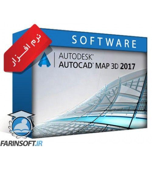 نرم افزار AutoCAD Map 3D 2017 نسخه 64 بیتی – با راهنمای کامل نصب