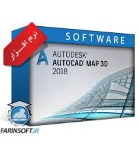 نرم افزار AutoCAD Map 3D 2018 نسخه 64 بیتی
