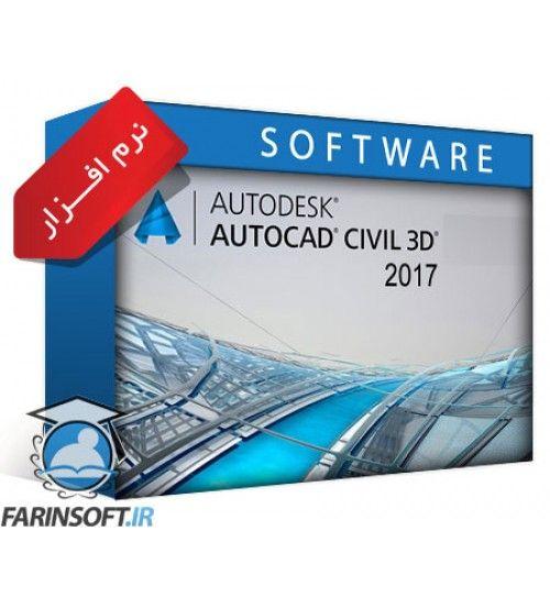 نرم افزار AutoCAD Civil 3D 2017 نسخه 64 بیتی – با راهنمای کامل نصب