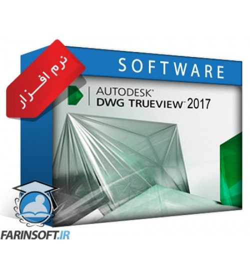 نرم افزار Autodesk DWG TrueView 2017 x86-x64 – نرم افزار مشاهده فایلهای اتوکد – با راهنمای کامل نصب