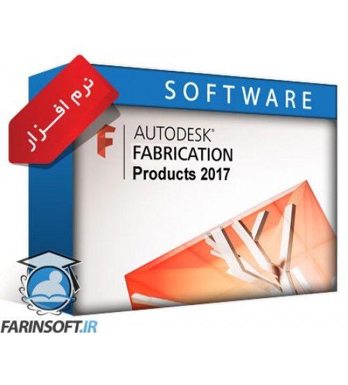 مجموعه  Autodesk Fabrication Products 2017 x64 – نرم افزار های مدلسازی و تخمین هزینه تاسیسات ساختمان – با راهنمای کامل نصب