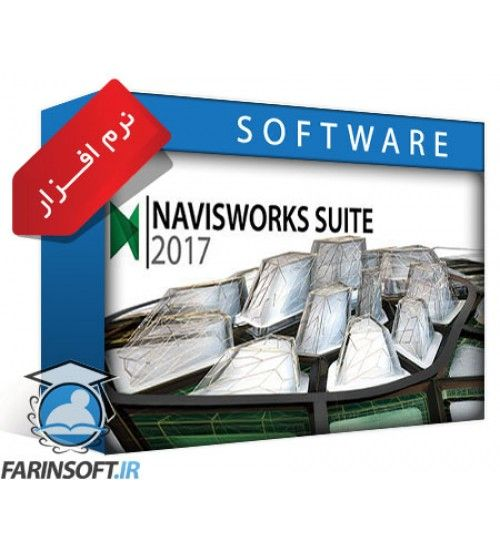 نرم افزار Autodesk Navisworks Manage 2017 نسخه 64 بیتی – با راهنمای کامل نصب