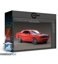 آموزش CmiVFX Modo Automotive