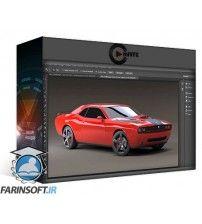 آموزش CmiVFX Modo Automotive