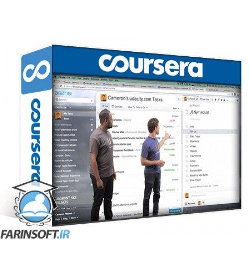 آموزش Coursera JavaScript Basics - The Programming Language of the Web