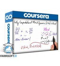 دانلود آموزش Coursera Differential Equations in Action – Making Math Matter