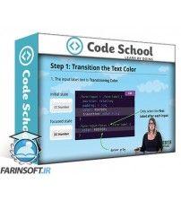دانلود آموزش Code School Adventures in Web Animations