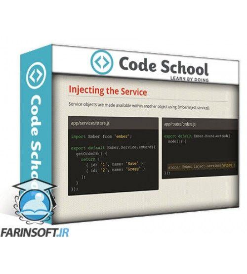 آموزش Code School Try Ember