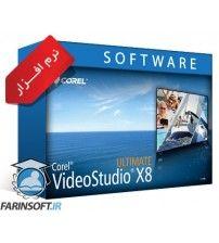 دانلود نرم افزار Corel – VideoStudio Ultimate 18.5.0.23