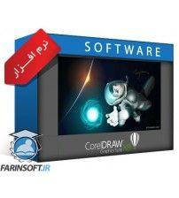نرم افزار CorelDRAW Graphics Suite X8