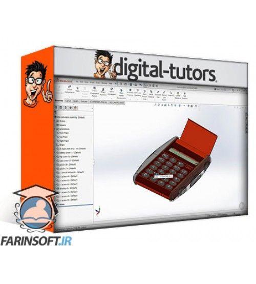 آموزش Digital Tutors Solidworks Essentials Assembly Modeling