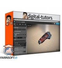 آموزش Digital Tutors Presenting 3D Models Online