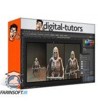 آموزش Digital Tutors Game Character Creation in 3ds Max and ZBrush