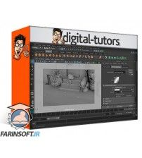 آموزش Digital Tutors Introduction to Arnold for Maya