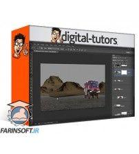 آموزش Digital Tutors Environment Concept Design with World Machine and Photoshop