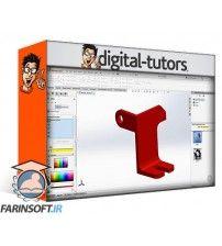 آموزش Digital Tutors SOLIDWORKS Essentials - Basic Part Modeling