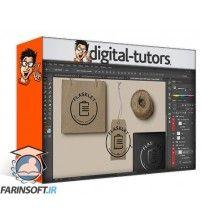 آموزش Digital Tutors Crafting a Visual Identity in Illustrator CC