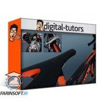 آموزش Digital Tutors Introduction to Materials in Blender