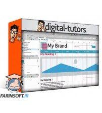آموزش Digital Tutors Responsive Style Guide and Pattern Library Creation in Axure