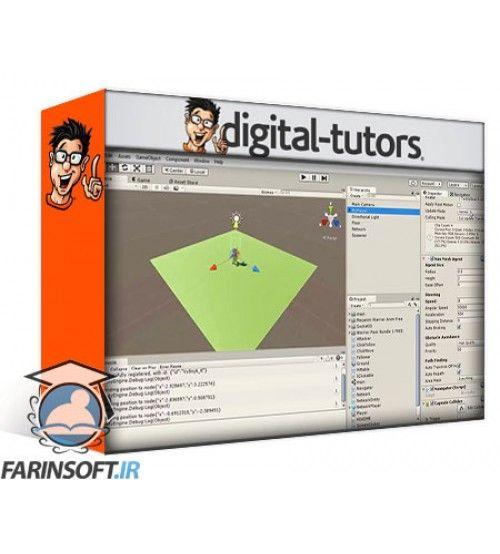 آموزش Digital Tutors Unity Multiplayer Game Development with Node